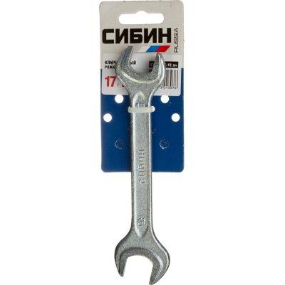Рожковый гаечный ключ 17 x 19 мм, СИБИН