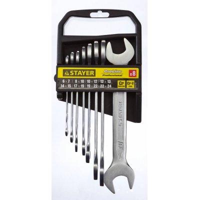Набор рожковых гаечных ключей 8 шт, 6 - 24 мм, STAYER
