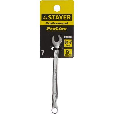 Комбинированный гаечный ключ 7 мм, STAYER