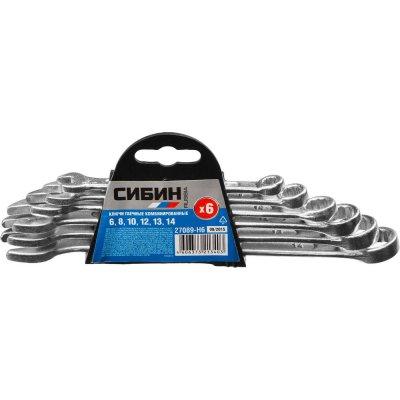 Набор комбинированных гаечных ключей 6 шт, 6 - 14 мм, СИБИН