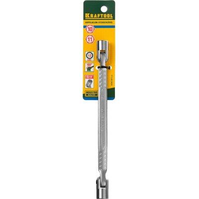 Шарнирный гаечный ключ двухсторонний 10 х 11 мм, KRAFTOOL