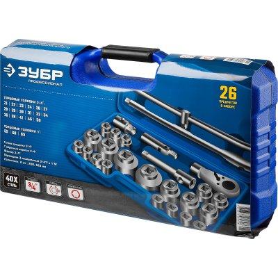 ЗУБР НКТ-26 набор инструмента для крупногабаритной техники 26 предм.