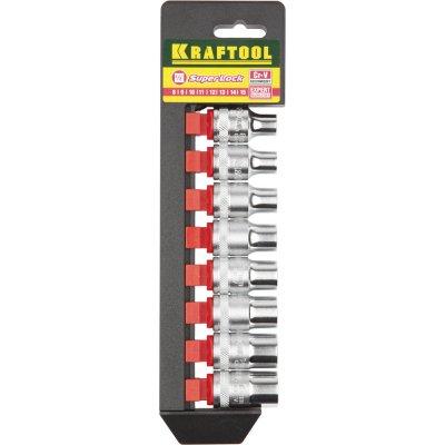 KRAFTOOL SUPER-LOCK Набор торцовых головок на рельсе, 8 шт.