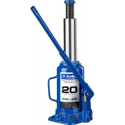 ЗУБР 20т, 240-455мм домкрат бутылочный гидравлический, Профессионал