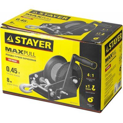 "Лебедка ручная барабанная STAYER ""MASTER"", тяговая, тросовая, 0,45т, 8м"