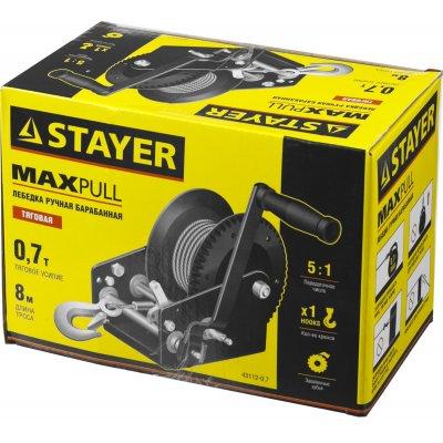 "Лебедка ручная барабанная STAYER ""MASTER"", тяговая, тросовая, 0,7т, 8м"