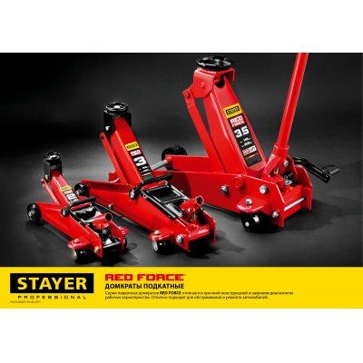 STAYER R-28 3т 130-350мм подкатной домкрат для легковых а/м в кейсе, RED FORCE