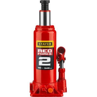 STAYER RED FORCE 2т 181-345мм домкрат бутылочный гидравлический