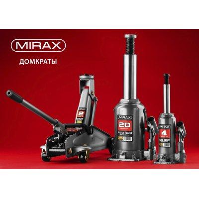 MIRAX 8т, 200-385 мм домкрат бутылочный гидравлический