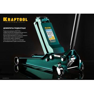 KRAFTOOL KRAFT-LIFT 3т 130-465мм подкатной домкрат с быстрым подъемом для СТО