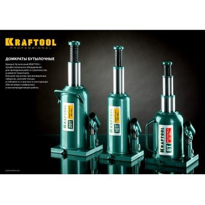 KRAFTOOL DOUBLE RAM 10т 170-430мм домкрат двухштоковый бутылочный с увеличенным подъемом, KRAFT BODY