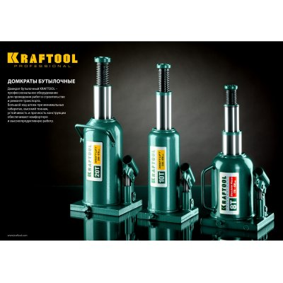 KRAFTOOL DOUBLE RAM 6т 170-420мм домкрат двухштоковый бутылочный с увеличенным подъемом, KRAFT BODY