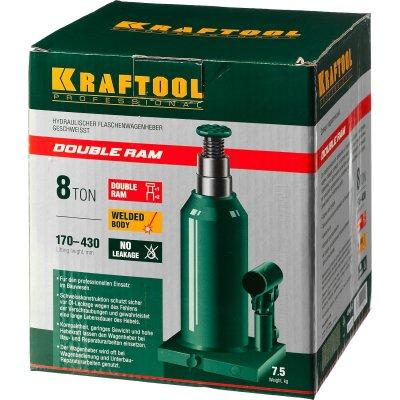 KRAFTOOL DOUBLE RAM 8т 170-430мм домкрат двухштоковый бутылочный с увеличенным подъемом, KRAFT BODY